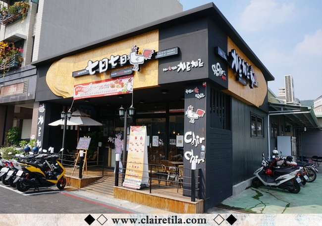 七日七日  & Caffe Bene (38).JPG