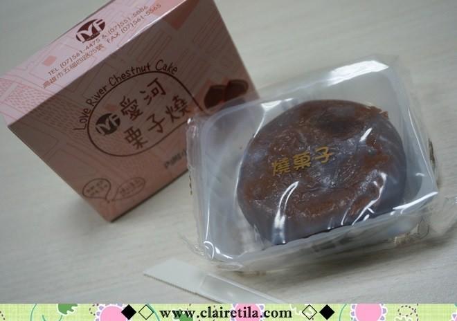 高雄伴手禮 (24).JPG