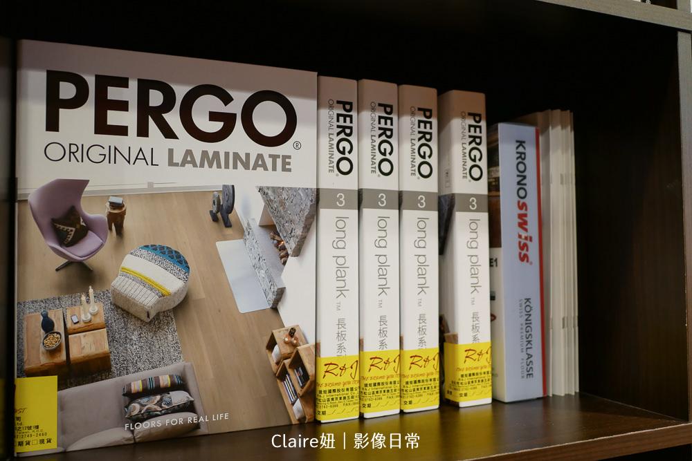 PERGO 超耐磨木地板