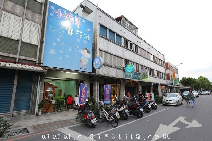 冬山車站 小風箏雪花冰 (13).JPG