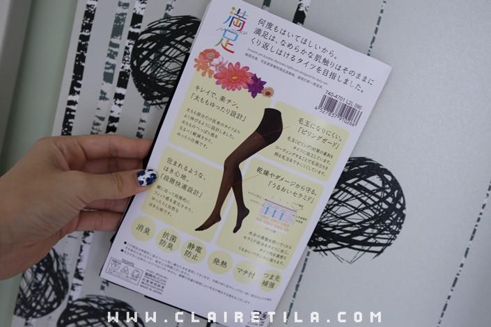 iStocking愛酷襪 (24).JPG