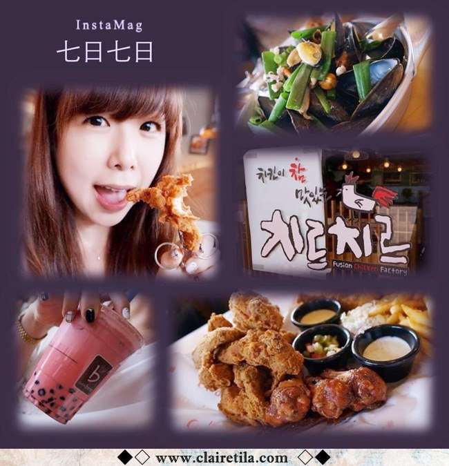 七日七日  & Caffe Bene (1)