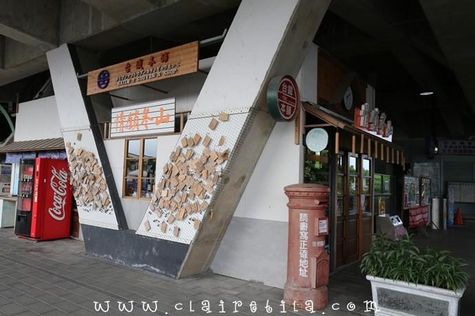 冬山車站 小風箏雪花冰 (7).JPG