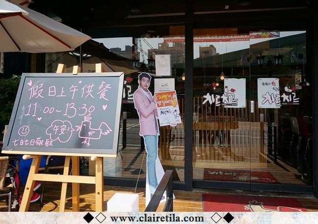 七日七日  & Caffe Bene (2).JPG