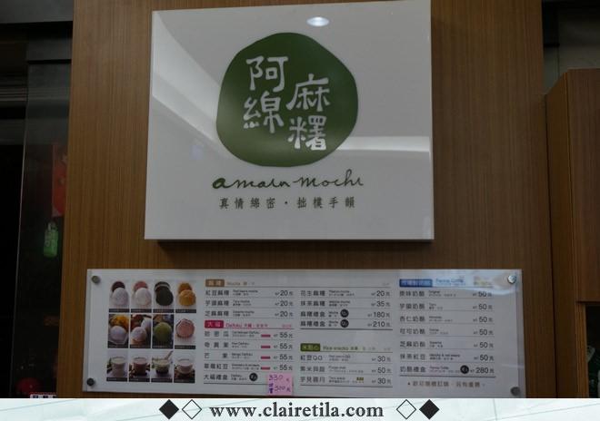 劉家  酸白菜火鍋 (47).JPG