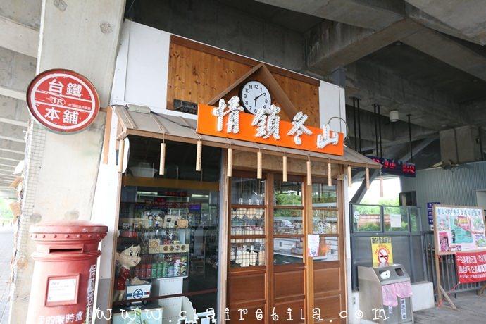 冬山車站 小風箏雪花冰 (8).JPG