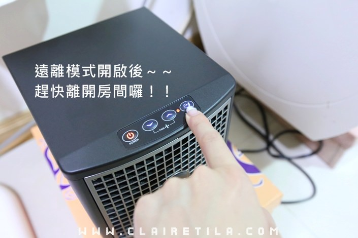 Dr.Air 空氣醫生 Q-Cube 怡可淨空氣清淨機 (50).JPG