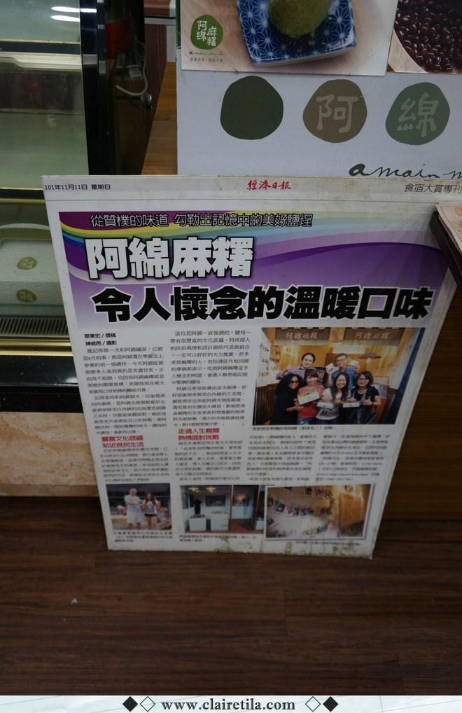 劉家  酸白菜火鍋 (49).JPG